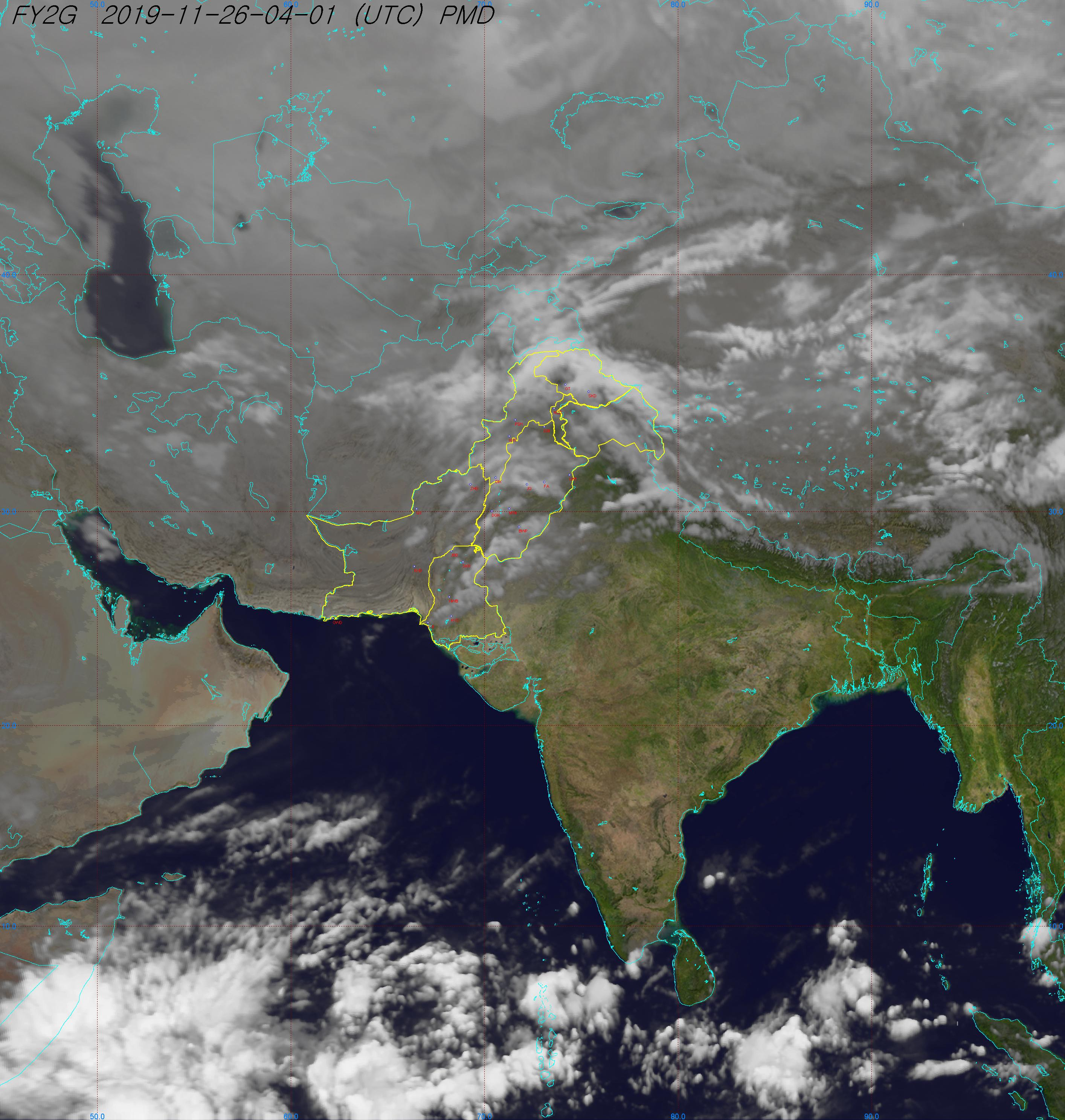 Weather Forecast Islamabad: Weather News Update & Reports Fro Pakistan And Its Major